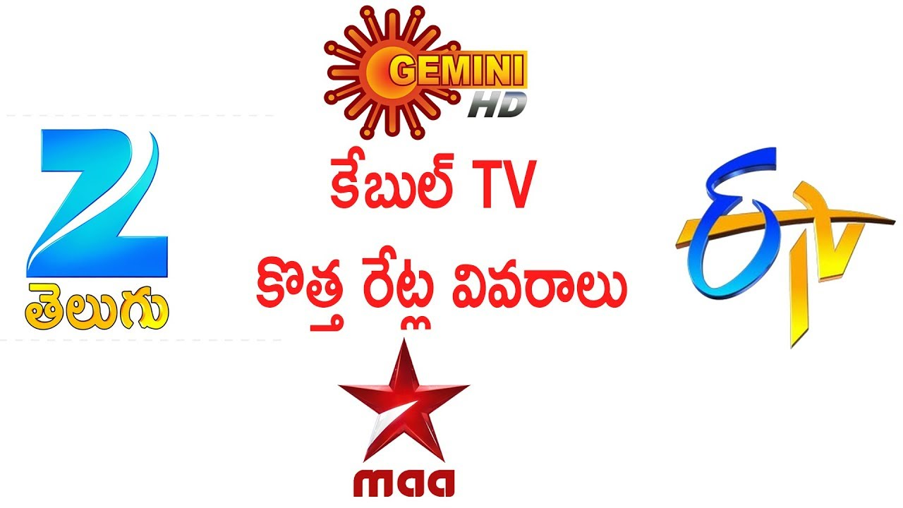 All Telugu Pay Channels Details With Price List | TRAI New Rules For Cable  TV ||VS9NEWS