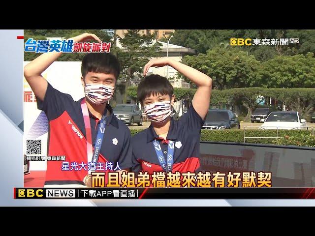 英雄派對星光大道登場 郭婞淳、楊勇緯險踩空 @東森新聞 CH51