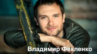 Кто я 2016 Фильм мелодрама мини сериал Премьера анонс