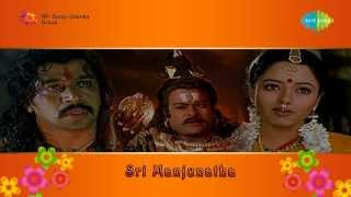 Sri Manjunatha   Brahma Murari song