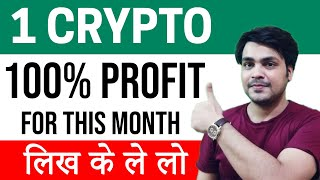 TOP 1 Altcoin To Buy Now CHR price prediction | Best Cryptocurrency To Invest 2021 | Top Altcoins