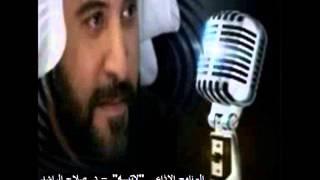 برنامج لاتيه د صلاح الراشد تزامن القدر 92
