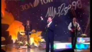Ярослав Евдокимов - Фантазёр (Life).avi