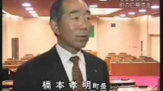 「大返済時代~借金200兆円 始まった住民負担」(長洲町)2/3