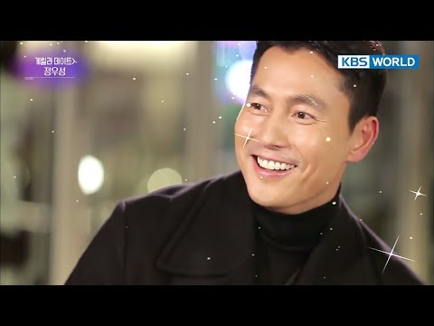 Guerilla Date with Jung Woosung [Entertainment Weekly/2017.12.18]