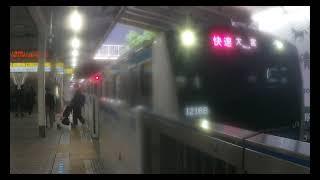 【JR京浜東北線】【JR山手線】 E233系1000番台サイ171編成 快速 大宮行き & E235系トウ16編成 池袋・新宿方面行き 上野発着