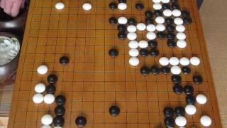 宮坂六段・久保松六段 初手天元 S9大手合 MR囲碁1239