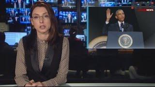 Международные новости RTVi с Лизой Каймин — 11 января 2017 года
