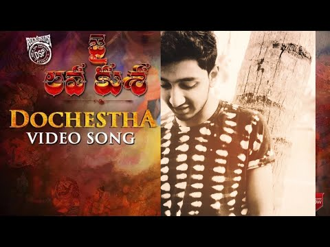 JAI LAVA KUSA || Dochestha Cover Song || Dance || MOOVZ ||