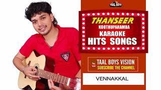 വെണ്ണക്കൽ karaoke Vennakkal Malayalam Mappila Album Song Thanseer Koothuparamba