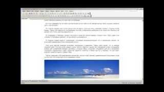 Сайт за 1 день: Front Page - Урок 6