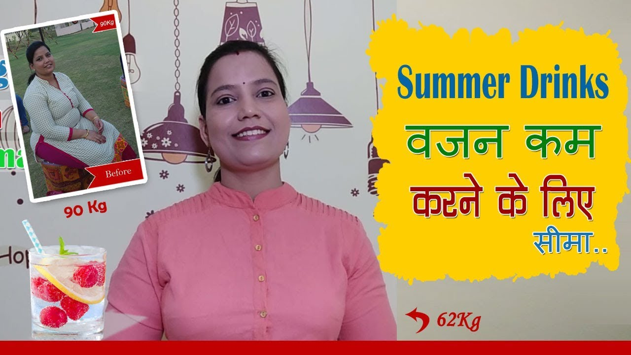 Summer Drinks for Weight Loss – Detox and Juices | Indian