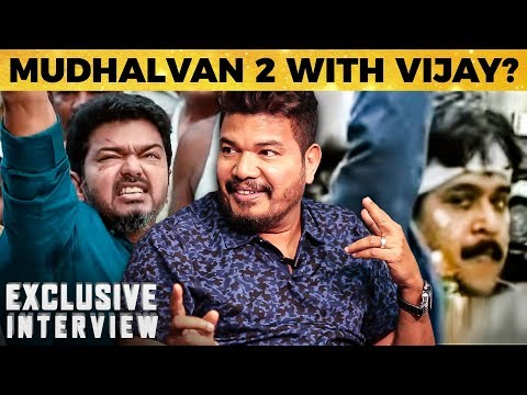 Thalapathy Vijay in Mudhalvan 2? - Director Shankar Answers! | 2.0 | Rajinikanth