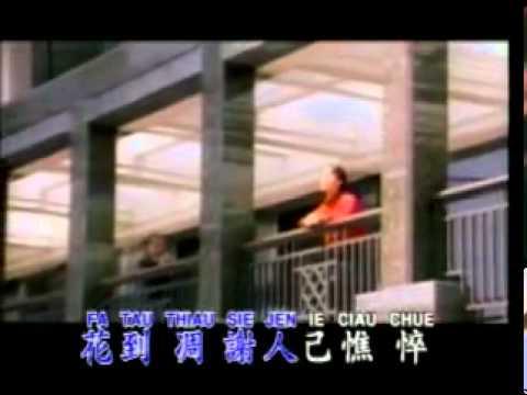 YouTube   999 roses九佰九拾九朵玫瑰 ciu pai ciu sek ciu tuo mei kui