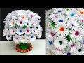 DIY-Paper flowers Guldasta made with Empty Plastic bottles|Paper ka Guldasta Banane ka Tarika