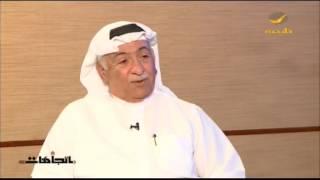 القس الكويتي عمانويل غريب: لم أعاني تحرشًا في حياتي من أي جماعات متطرفة في الكويت