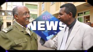 News Ethiopia Wetatoch Dimts  - የኢትዮጵያ ወጣቶች ድምፅ