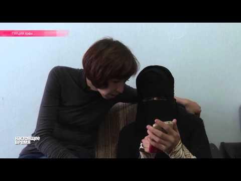 Жены ИГИЛа