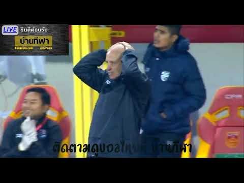 ไฮไลท์ฟุตบอลอุ่นเครื่อง จีน 1-0 ไทย CFA Under-21 วันนี้ 15 พ.ย. 61 ล่าสุด