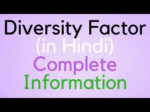 Diversity Factor | Plant Use Factor (Hindi)