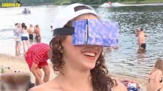 Реакция на Необычное 3D  в 360.  Часть 1 |  #PRANK