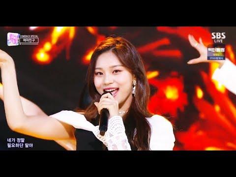 여자친구 GFRIEND - FLOWER (Korean Ver.) Stage Mix 교차편집