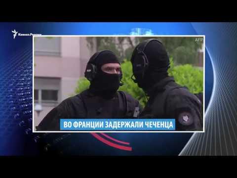 Митинг в Ингушетии, задержание чеченца, суд над жертвами облав в Грозном