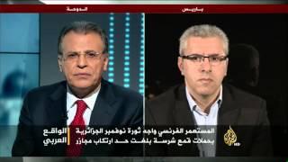 الواقع العربي-رؤية الشباب الجزائري لحصاد ثورة نوفمبر