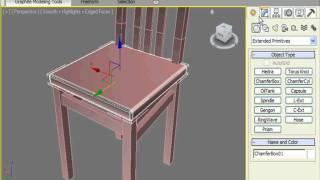 Доделываем спинку и приделываем сиденье в 3DS Max (22/32)