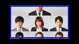 刑事7人:東山紀之主演ドラマ第4シリーズ決定 田辺誠一、白洲迅が新た… ...
