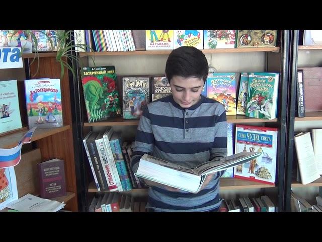 Изображение предпросмотра прочтения – ГришаАкопян читает произведение «Скороговорка Ехал грека через реку» (Русский фольклор )