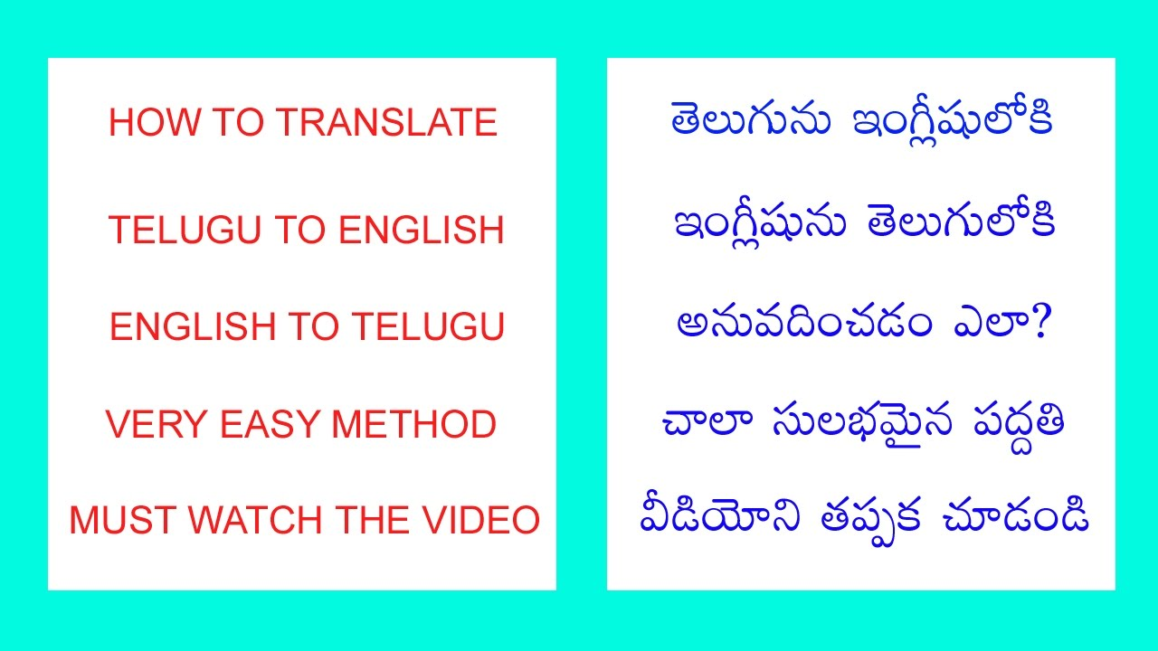 Translate Telugu to English and English to Telugu