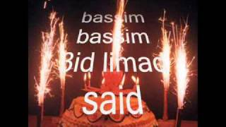 3id milad said oumaim