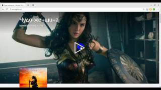 фильмы онлайн чудо женщина