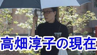 【衝撃】高畑淳子さんの現在がヤバすぎる!「裕太は無実」と記者に逆ギ...