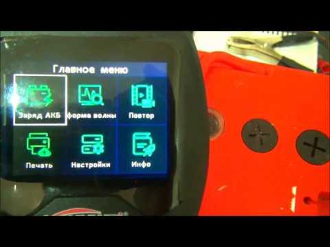 Аккумулятор Аком AGM .Испытание глубоким разрядом до НРЦ 2 вольта .
