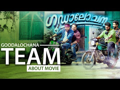 Goodalochana Team About Movie | Dhyan...