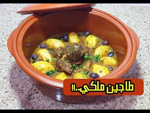 اروع طاجين رمضاني بنين و طري زبدة