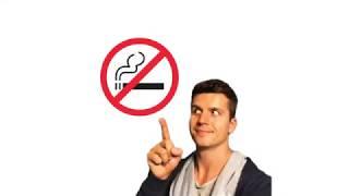 Смотреть #Косяковтрёп о курении онлайн