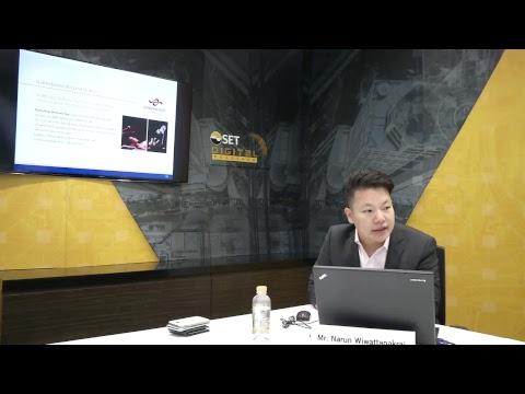 SET Digital Roadshow Siam Wellness Group Public Company Limited