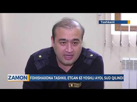 В Ташкенте пожилая женщина открыла притон и поплатилась