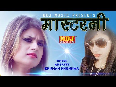 Mastarni | मास्टरनी ( Full Video ) | AK Jatti | Krishan Dhundwa | New Haryanvi Song 2018 | NDJ Music