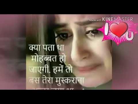 Dard Bhare Nagme Very sad song {.I.N.}