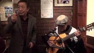 ♪コモエスタ赤坂 ♪(園江治さん)