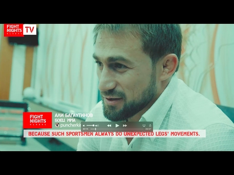 Али Багаутинов об итогах турнира FIGHT NIGHTS GLOBAL 58