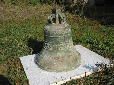 Изготовление колоколов церковных в украине и странах снг. Мы также занимаемся производством и продажей колоколов церковных. Купить колокола церковные можно у.