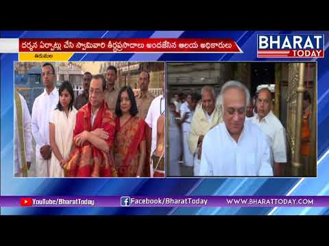 Jairam Ramesh, Chinta Mohan ,Supreme Court Justice Ranjan Gogoi Visits Tirumala   Bharattoday