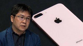 iPhone8最速レビュー 10年の集大成、高い完成度