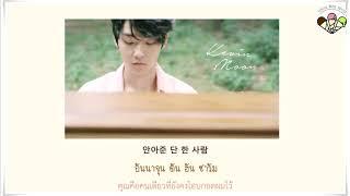 [THAI SUB] Kevin - Half (OST Saimdang, Lights Diary)