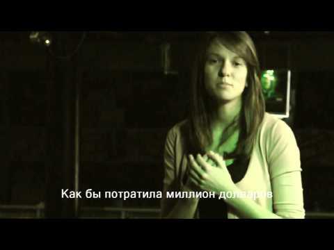 "Елена Окинина - 3 вопроса (""Мисс ""ХА"" - 2012)"